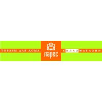 Логотип компании «Крас-Маркет»