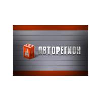 Логотип компании «Авторегион»