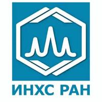 Логотип компании «ИНХС им. А. В. Топчиева РАН»