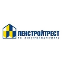 Логотип компании «Ленстройтрест»