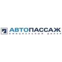 Логотип компании «Автопассаж»
