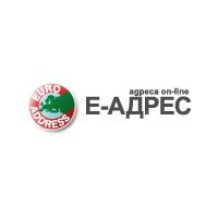 Логотип компании «Евро-Адрес»