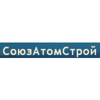 Логотип компании «СоюзАтомСтрой»