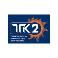 Территориальная генерирующая компания №2