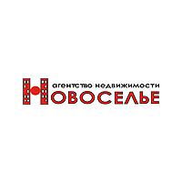 """Логотип компании «Агентство недвижимости """"НОВОСЕЛЬЕ""""»"""