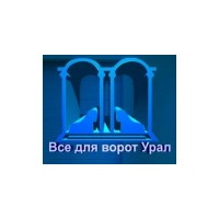 Логотип компании «Все для ворот Урал»