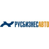 Логотип компании «РусБизнесАвто»