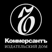 Логотип компании «Коммерсантъ»