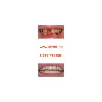 Логотип компании «стоматология»