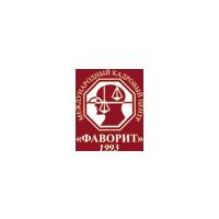 Логотип компании «Международный Кадровый Центр Фаворит (МКЦ Фаворит)»