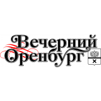 Логотип компании «Вечерний Оренбург»