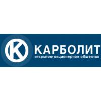 Логотип компании «Карболит»