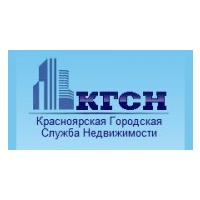 Логотип компании «Красноярская Городская Служба Недвижимости»