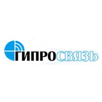 Логотип компании «Гипросвязь»