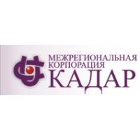 Логотип компании «Кадар»