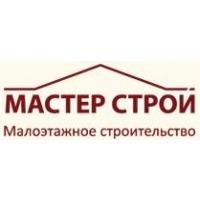 Логотип компании «Мастер Строй»