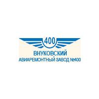 Логотип компании «Внуковский авиаремонтный завод № 400 (ВАРЗ-400)»