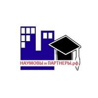 Логотип компании «Наумовы и Партнеры.рф»