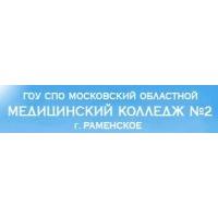 Логотип компании «Московский областной медицинский колледж №2»