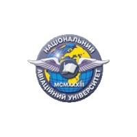 Логотип компании «Национальный авиационный университет»