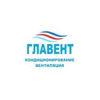 Логотип компании «ГлаВент»
