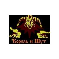 Логотип компании «Король и Шут»
