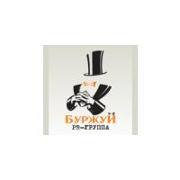 Логотип компании «PR-группа Буржуй»