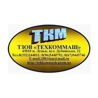Логотип компании «Техкоммаш»