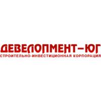 Логотип компании «Девелопмент-Юг»