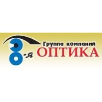 Логотип компании «Восьмая оптика»