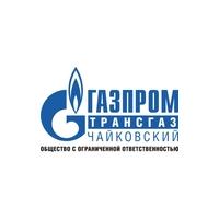Логотип компании «Газпром трансгаз Чайковский»