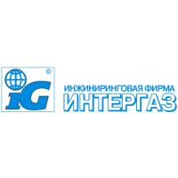 Логотип компании «Интергаз»