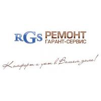 Логотип компании «Ремонт Гарант Сервис»
