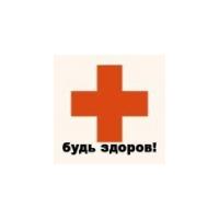 Логотип компании «индивидуальная трудовая деятельность - ИП»