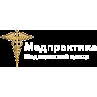 Логотип компании «Медпрактика»