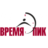 Логотип компании «Время ПИК»