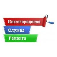 Логотип компании «Нижегородская служба ремонта»