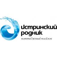 """Логотип компании «Коттеджный поселок """"Истринский родник""""»"""