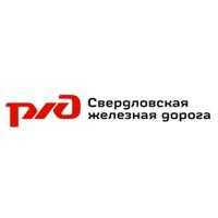 Логотип компании «Свердловская железная дорога»