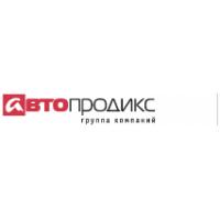 Логотип компании «Автопродикс»