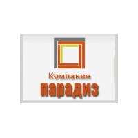 Логотип компании «Парадиз»