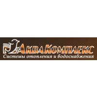 Логотип компании «Аквакомплекс»