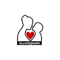 Логотип компании «Белорусская ассоциация помощи детям-инвалидам и молодым инвалидам (БелАПДИиМИ)»