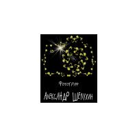Логотип компании «bestphotografer»