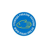 Логотип компании «Громада Рыбалок Украины»