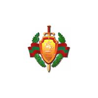 Логотип компании «Министерство внутренних дел Приднестровской Молдавской Республики»