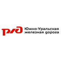 Логотип компании «Южно-Уральская железная дорога (ЮУЖД)»