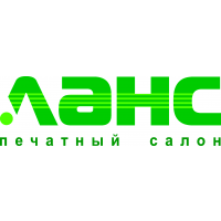 Логотип компании «herbalife»