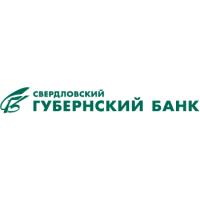 Логотип компании «Свердловский губернский банк»