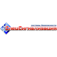 Логотип компании «СпецCигнализация РТ»